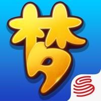 梦幻西游手游官网下载双平台 v1.310.0