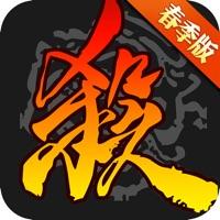 三国kill破解版全神将最新版下载 v3.0.1
