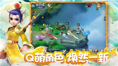 梦幻西游手游官网下载安卓版