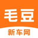 毛豆新车网app