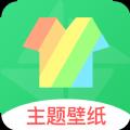 主题动态壁纸精选app下载安卓版