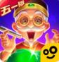 翡翠大师无限金币无限钻石版下载 v1.0.0