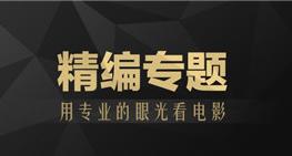 fulao2官方网站进入手机版