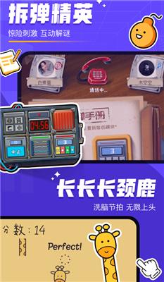 太空狼人游戏下载中文版僵尸