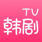 韩剧tv网页版本安装
