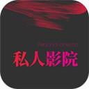 手机私人影视app