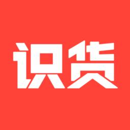 虎扑识货app下载安装