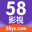 58影视苹果版最新版
