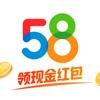 南宁58同城招聘信息最新信息app