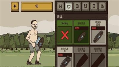 该死的混蛋游戏下载中文下载