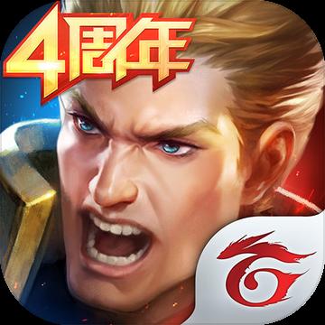 Arena of Valo先行服下载iOS v2.7.6.0