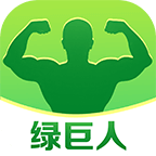绿巨人黑科技app