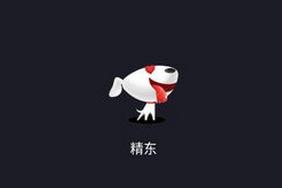 精东app下载安装破解版