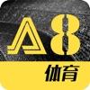 a8体育官方苹果版本2.