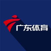 广东体育手机直播视频