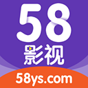 58影视iPhone下载