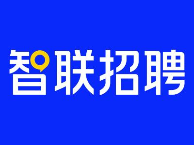 智联招聘官网下载软件
