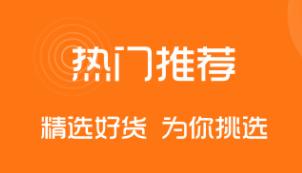 91家纺网app下载