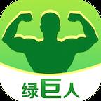 绿巨人导航app破解版