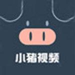 小猪视频app幸福宝导航