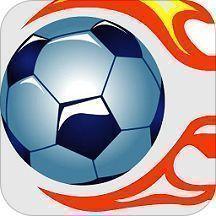 体球网足球即时app