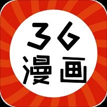 36漫画官网版