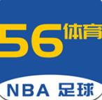 56体育直播在线