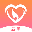 四季直播软件app