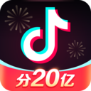 抖音app官网免费极速