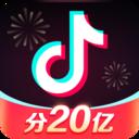 抖音app官网免费软件