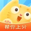 代练猫下载代练猫免费下载游戏工具