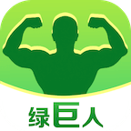 绿巨人黑科技app破解版