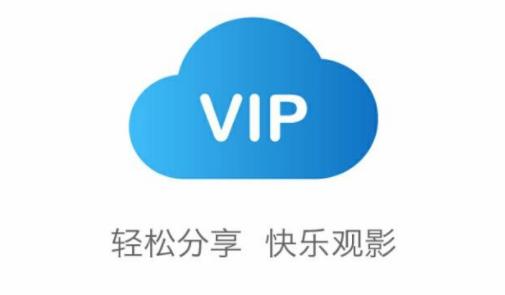 vip浏览器2021官方版