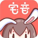宅音漫画破解版app