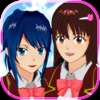 樱花校园模拟器1.038.72中文版免费版