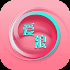 爱浪直播软件ios308