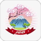 樱花日语学习软件app