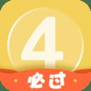 英语四级君app