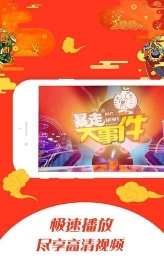 菜瓜视频破app