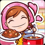 料理妈妈游戏中文版