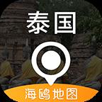 泰国地图中文版高清